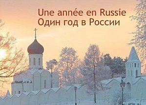 Russie.jpg