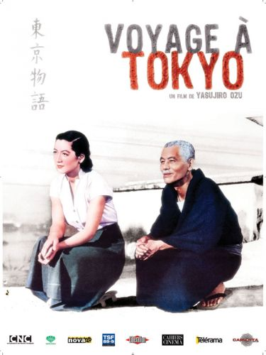 voyage-tokyo-754255.jpg