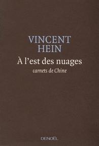 Vincent 1.jpg